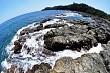 Vách Đá Trầm Tích Núi Lửa Triệu Năm Ở Đảo Lý Sơn