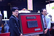 Tiếp nhận phiên bản mộc bản triều Nguyễn về đảo Lý Sơn và Hoàng Sa